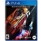 PS4 極速快感 超熱力追緝 重製版 中文版【預購11/13】