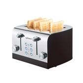 烤面包機家用商用烤土司多士爐宿舍小型多功能全自動早餐機  魔方數碼館