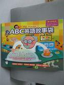 【書寶二手書T1/語言學習_YFO】ABC英語故事袋_附光碟
