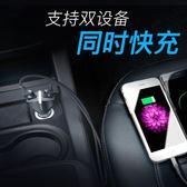 車載充電器usb車充手機24v快充萬能型汽車點煙器一拖二多功能       智能生活館