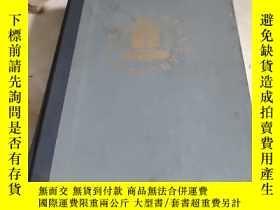 二手書博民逛書店Sailors罕見and scholars(水手和學者)美國海軍戰爭學院的百年歷史Y10279 John B.