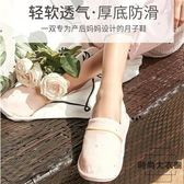 月子鞋女產婦產后包跟防滑軟底棉拖鞋室內孕婦鞋【時尚大衣櫥】