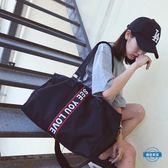 旅行袋旅行包女斜跨歐美手提單肩輕便短途旅游登機包大容量健身行李袋潮
