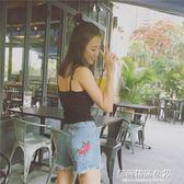 牛仔短褲女 牛仔短褲女夏2018新款韓版學生刺繡高腰寬鬆修身顯瘦百搭闊腿熱褲 蘇荷精品女裝