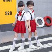六一兒童合唱團演出禮服 中小學生詩朗誦表演男女童 LR1772【野之旅】