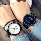 虧本衝量-情侶手錶一對1314防水皮帶韓版早安晚安時尚潮流復古簡約學生男女 快速出貨