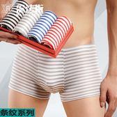 男士內褲夏季中腰平角褲牛奶冰絲透氣四角短褲 魔法街