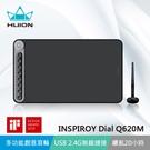 【意念數位館】HUION INSPIROY Dial Q620M 無線繪圖板 / 榮獲台灣金點獎 /