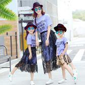 親子裝夏裝加大尺碼新款潮一家三口全家裝母子母女連衣裙子網紗春套裝   任選一件享八折