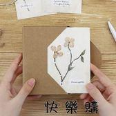 紙質明信片創意賀卡生日卡片diy手工小卡片