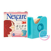 3M Nexcare 膚色膠帶 半吋 有台 (1捲入) 透氣膠帶 通氣膠帶【生活ODOKE】