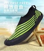 沙灘鞋游泳潛水鞋男輕便透氣速干戶外涉水溯溪鞋軟底鞋跑步機五趾沙灘鞋雙12狂歡