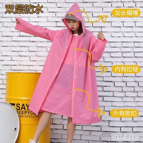 雨衣韓版電瓶車騎行防暴雨透明雨披摩托車電動車雨衣男女外套加厚 js24687『Pink領袖衣社』