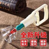 真空拔罐器家用抽氣式氣罐磁療吸濕活血化瘀24個非玻璃全套撥火罐