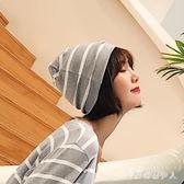 月子帽 坐月子帽子睡帽空調帽產后女秋冬帽款產婦頭巾 AW7241【棉花糖伊人】