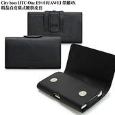 CB HTC One E9+ / 榮耀4X 精品真皮橫式腰掛皮套