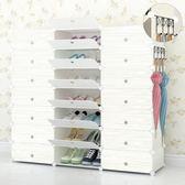 塑料鞋柜簡易鞋架經濟型多層多功能組裝防塵家用省空間收納實木紋  萌萌小寵igo