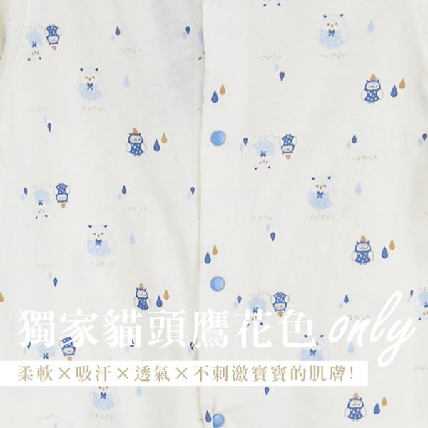 台灣製 有機棉連身衣 兔裝 (防抓護手款)新生兒服  蝴蝶衣 包屁衣 專櫃級 嬰兒用品【GD0134】