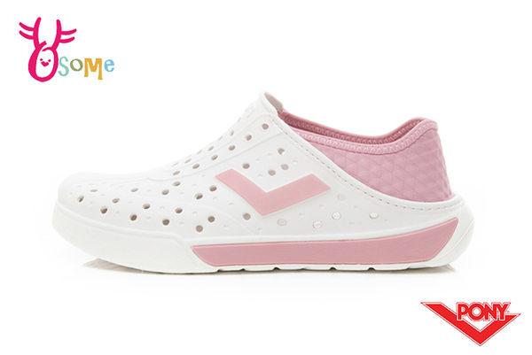 PONY TROPIC 水鞋 成人女款 洞洞鞋 踩後跟 懶人鞋 L9432#白粉◆OSOME奧森鞋業