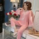 春夏季新款韓版長袖睡衣套裝女舒適甜美可愛學生休閒棉質蕾絲家居