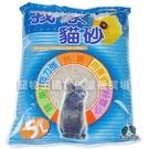 【寵物王國】我家貓砂5L【買六送一共7包...