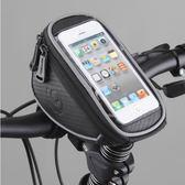 自行車前包把立包觸屏手機包車首包龍頭包前梁包山地車騎行包  全館免運
