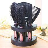 梳子套裝家用按摩套裝卷髮梳防靜電按摩長髮排骨梳專業美髮造型 范思蓮恩