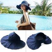 帽子女夏天防紫外線遮陽帽夏防曬太陽帽戶外百搭遮臉出游空頂漁夫       檸檬衣舍