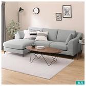 ◎布質右躺椅L型沙發 N-POCKET A15 DR-MGY NITORI宜得利家居