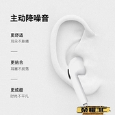 有線耳機 能適耳塞適用蘋果Type-c華為小米vivo9oppo耳機原裝入耳式手機有線  【新品】