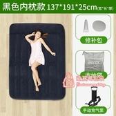 氣墊床 充氣床墊單人家用氣墊床折疊床單人床雙人沖空氣床戶外便攜T