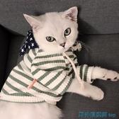 寵物衣服 貓咪衣服網紅藍貓可愛小貓貓奶春夏英短的夏天防掉毛寵物夏季薄款 快速出貨