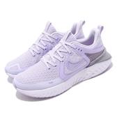 Nike 慢跑鞋 Legend React 2 紫 灰 女鞋 運動鞋 二代 【PUMP306】 AT1369-500