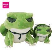 澳捷爾旅行青蛙公仔毛絨玩具布娃娃抱枕可愛女生玩偶送女朋友禮物推薦