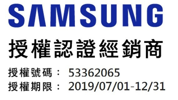 三星 SAMSUNG Galaxy A40s (A3051) 6G /64G 超廣角景深預覽手機