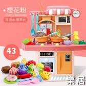 兒童廚房玩具套裝組合過家家女孩寶寶迷你仿真煮飯小廚具做飯男孩JY【快速出貨】