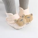 兒童鞋 春0-1歲男女寶寶針織棉布加絨保暖地板鞋襪軟底步前鞋【快速出貨八折下殺】