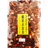 金德恩 蘋果風味水果粒茶1包150g