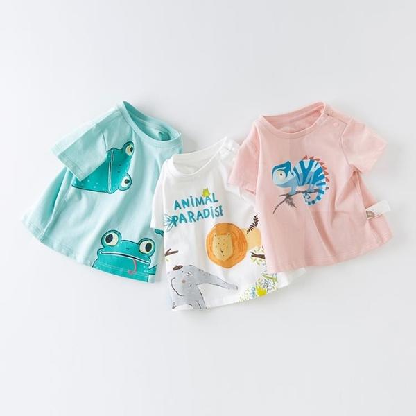 幼童裝夏季男女童裝寶寶純棉卡通印花短袖T恤 茱莉亞