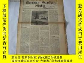 二手書博民逛書店外文原版報紙罕見THE MANCHESTER GUARDIAN WEEKLY 1948年7月15日 第3期 共16