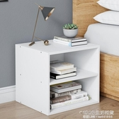 收納櫃宿舍必備神器臥室床頭置物架衣櫃分層隔板櫃子分層架夾縫櫃