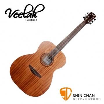 Veelah V1-OMM 附贈Veelah木吉他袋/V1專用木吉他/民謠吉他 全桃花心木/ OM桶身/面單板 (全配件)