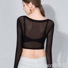 熱賣蕾絲打底衫 透視半截黑色蕾絲打底衫女長袖緊身內搭透明性感紗衣薄款網紗上衣【618 狂歡】