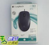 [7玉山最低網] 全新 Logitech 羅技 M90 光學滑鼠 USB 有線滑鼠 入門款 400dpi 隨插即用