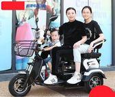 新款家用電動三輪車成人代步車接送孩子小型老人電三輪 萬客居