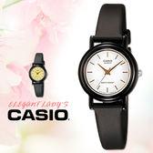 CASIO手錶專賣店 卡西歐 LQ-139EMV-7A  指針 數字  簡約兒童錶 Child系列錶 膠質錶帶