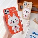 蘋果 iPhone XR XS MAX iX i8+ i7+ SE 2020 蝴蝶結小兔 手機殼 全包邊 保護殼