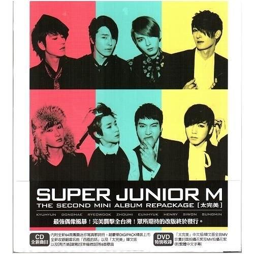 SUPER JUNIOR-M 太完美B版CD附DVD 第二張國語迷你專輯 (購潮8)