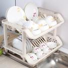 日本2層瀝水碗架家用塑料餐具放碗加厚大號廚房置物架收納瀝水架 亞斯藍