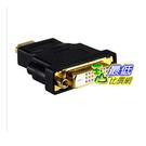 [103美國直購 USAShop] Cable Matters HDMI轉DVI-D雙鏈路公母接頭 113040_e18